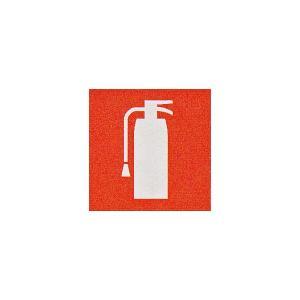 消火器銘板 「消火器マーク」 サイズ:80×80mm 厚さ:0.5mm ピクトグラム対応 【防災用品/標識】|minakami119