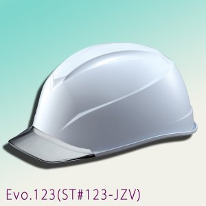 ST#123-JZV型ヘルメット JZV型 【 防災 工事用 ヘルメット 】|minakami119