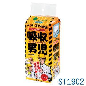 吸収男児(10枚入1袋) ST1902【防災用 工事用 ヘルメットオプション 熱中症対策】|minakami119