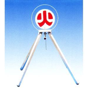 火点表示用標的「ストライクルL」 高さ:2000mm 重量:20kg 【消防団/ポンプ操法】|minakami119