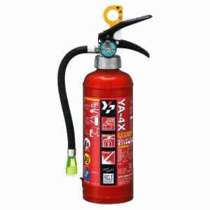 蓄圧式 粉末消火器 4型 1.2kg リサイクルシール付 ヤマトプロテック製 【消火器】|minakami119