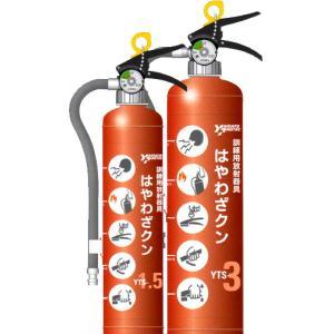 はやわざクン 3Lタイプ 【消火器/消防設備点検用具】|minakami119