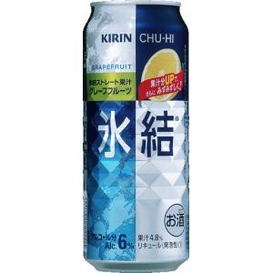 キリン氷結 グレープフルーツ 500ml缶×24本