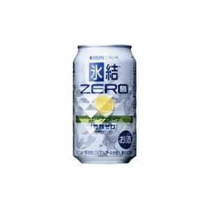 キリン氷結ZERO グレープフルーツ 350缶×24本
