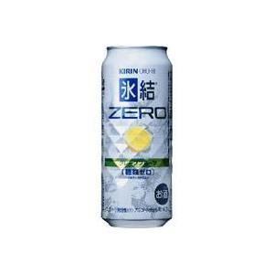キリン氷結ZERO グレープフルーツ 500缶×24本