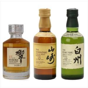 国産ウイスキー50ml.3本、飲み比べセット、山崎12年、響17年、白州12年|minakatakiku