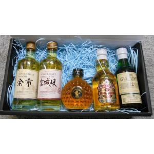 国産、輸入ウイスキー ミニチュアボトル50ml 5本ギフトセット