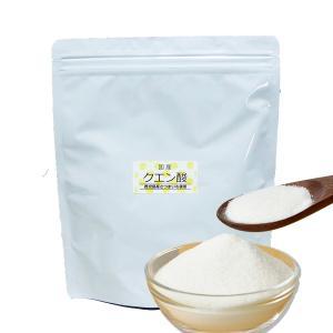 鹿児島で育ったさつまいもを原料に、鹿児島の工場で製造されたクエン酸です。 国産のクエン酸で、食用から...
