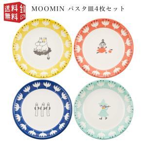 MOOMIN (ムーミン) 「 クッカ 」 パスタ 皿 4枚セット (化粧箱入)