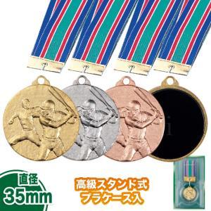 優勝メダル 高級スタンド式プラケース入 首掛けリボン付-M(直径35mm・本体重さ20g)