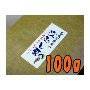 5月下旬に収穫されたお茶で作りました。 【原材料】緑茶(静岡県産) 【賞味期限】包装日より12ヶ月 ...