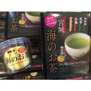 海のお茶【お徳用40袋入】ゆず風味(フカヒレ/ワカメ/コンブ/牡蠣エキスたっぷり)|minamisanriku-hukko