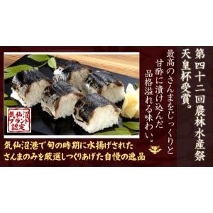 あぶりさんま(2尾入り 5袋セット)第42回農林水産祭天皇杯受賞品|minamisanriku-hukko|05