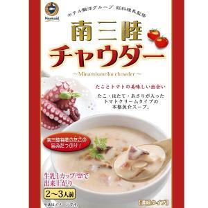 【送料無料】選べる!気仙沼ふかひれ濃縮スープ・チャウダー10袋セット(ご自宅用 おまとめ買い)|minamisanriku-hukko|05