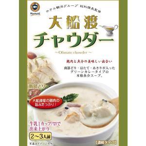 【送料無料】選べる!気仙沼ふかひれ濃縮スープ・チャウダー10袋セット(ご自宅用 おまとめ買い)|minamisanriku-hukko|06