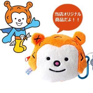 ホヤぼーやポシェット(テレビ・...