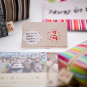 【南三陸ミシン工房】あんだもがんばっぺし!!Bag (手づくり ハンドメイド 贈り物にも/ネコポスOK)|minamisanriku-hukko|02