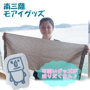 【南三陸】モアイフェイスタオル (ネコポス対応OK)|minamisanriku-hukko