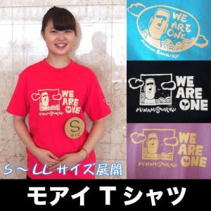 【観洋オリジナル】モアイTシャツ( ピンク ライトブルー ブラック パープル グリーン)|minamisanriku-hukko