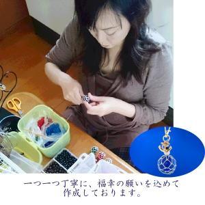 【泊貝っこ】福幸玉ネックレス (沈まないお守り/ネコポスOK)|minamisanriku-hukko|05