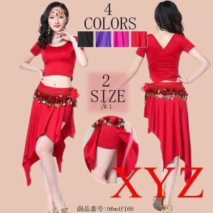 品番:b8kajx2553 【人気ダンスウエア】ダンス衣装?ステッジ衣装?モーターショードレス?三点...