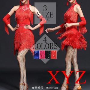 ●商品名:b8kgce7449 【人気ダンスウエア】ダンス衣装?ステッジ衣装?モーターショードレス ...