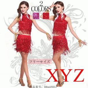 【商品番号】:b8khdu2303 【人気ダンスウエア】ダンス衣装?ステッジ衣装?モーターショードレ...