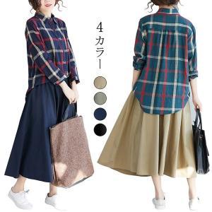 秋冬と楽しめるAラインスカート。上品な美人スタイルを演出します存在感がありながら高級感溢れる魅力的な...