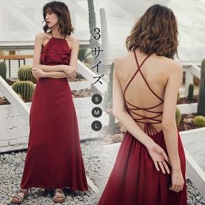 存在感がありながら高級感溢れる魅力的なデザインで、目を引おしゃれなスカートです?パーティなど華やかな...