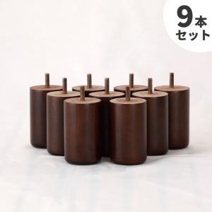 9本セット 脚付きマットレスベッド専用木脚10cmブラウン9本セット ネジ規格M8 ネジ飛び出し3cm|minamoto-bed