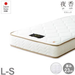 マットレス 国産 ロングシングル ポケットコイル(FP-国産ポケット-ロングS)|minamoto-bed
