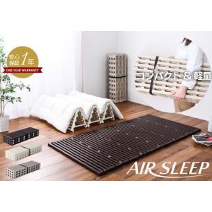 エアスリープ airsleepすのこベッド樹脂 軽量 コンパクト 折り畳み シングルサイズ |minamoto-bed