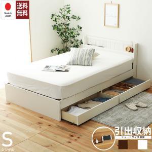 [シングル]多サイズ展開二杯収納ベッド|  国産フレーム (fmb92-s-f)|minamoto-bed