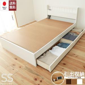 [セミシングル]多サイズ展開二杯収納ベッド|  国産フレーム  (fmb92-ss-f)|minamoto-bed