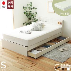 [シングル]海外製ポケットコイルマット付き 多サイズ展開二杯収納ベッド|  国産フレーム (fmb92s-6085)|minamoto-bed
