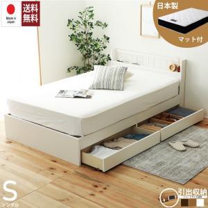 [シングル]国産プレミアムマット付き 多サイズ展開二杯収納ベッド|  国産フレーム (fmb92s-f)|minamoto-bed