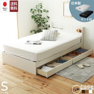 [シングル]国産ハイグレードマット付き 多サイズ展開二杯収納ベッド|  国産フレーム (fmb92s-highgrade)|minamoto-bed