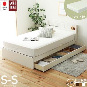 [ショートシングル]海外製ポケットコイルマット付き 多サイズ展開二杯収納ベッド|  国産フレーム (fmb92s-s-6085)|minamoto-bed