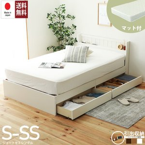 [ショートセミシングル]海外製ポケットコイルマット付き 多サイズ展開二杯収納ベッド|  国産フレーム (fmb92s-ss-6085)|minamoto-bed