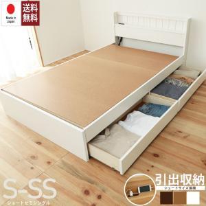 [ショートセミシングル]多サイズ展開二杯収納ベッド|  国産フレーム (fmb92s-ss-f)|minamoto-bed