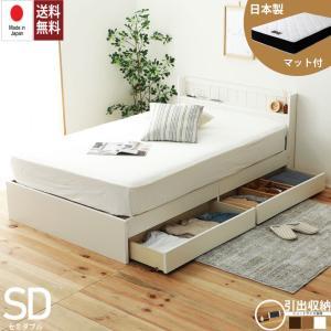 [セミダブル]国産プレミアムマット付き 多サイズ展開二杯収納ベッド|  国産フレーム (fmb92sd-657)|minamoto-bed
