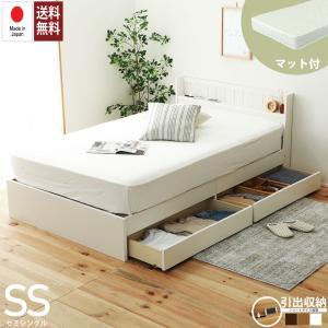[セミシングル]海外製ポケットコイルマット付き 多サイズ展開二杯収納ベッド|  国産フレーム (fmb92ss-6085)|minamoto-bed