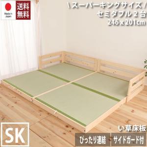 ぴったり連結ができる川の字ひのきベッド スーパーキングサイズ(TCB280い草張り床板) minamoto-bed