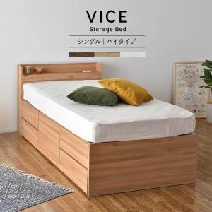 ベッド 大型収納付き 5杯収納 シングル(vice-100)