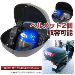 リアボックス トップケース バイク ホワイト 白 51L ヘルメット2個収納|minasamashop|02