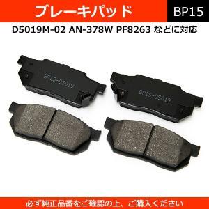 ブレーキパッド D5019M 純正同等 社外品 左右セット シビック フィット 等 minasamashop