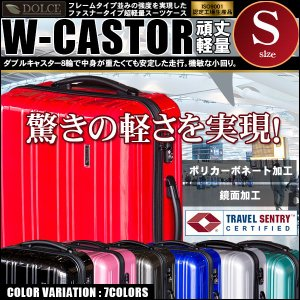 キャリーケース キャリーバッグ Sサイズ 機内持ち込み可 鏡面 ファスナータイプ 全7色 1〜3日|minasamashop