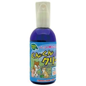ペットケア 除菌消臭剤 くんくんクリーン ウォーター スプレー|minato-life