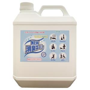 天然成分 除菌消臭剤 NEW消臭キーパー お徳用詰替えボトル 4L 無香料・ノンアルコール|minato-life