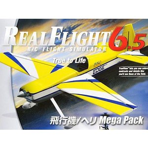 REAL FLIGHT 6.5 国内限定最新モデル 飛行機/ヘリMega Pack 双葉|minato-m